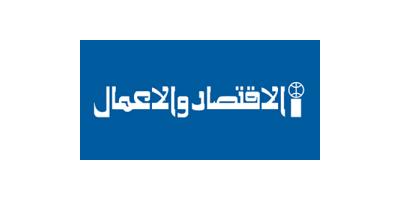 Al-Iktissad Wal-Aamal
