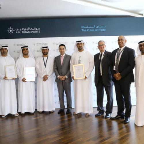 Abu Dhabi Ports recognised for exceptional Security Management; Receives ISO 28000 Certification