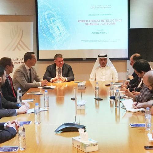 UAE Banks Federation launches threat intelligence sharing platform for banks in the UAE
