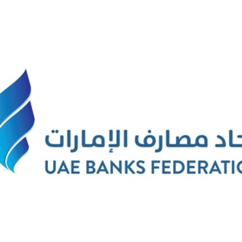 UAE Banks Federation Reveals New Brand Identity