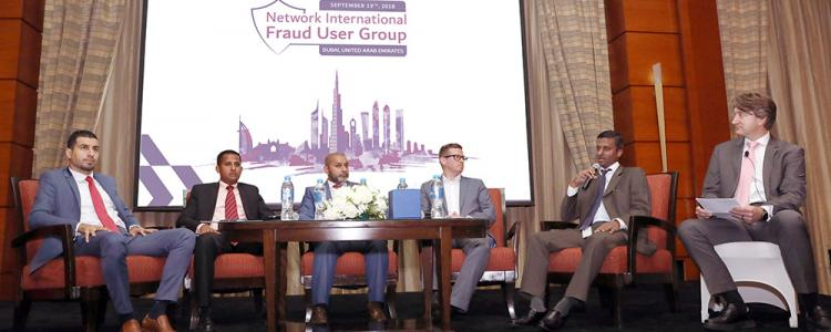 Regional fraud prevention experts convene at first Network International Fraud User Group conference