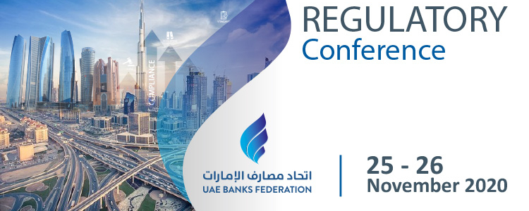 UAE Banks Federation holds the Regulatory Conference on the 25th and 26th of November